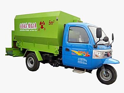 泰安意美特9SSL三轮柴油动力撒料车