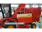 雷沃农业装备新型玉米机保养全集(二)视频