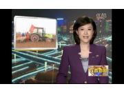 柳州市汉森机械制造有限公司---新闻视频