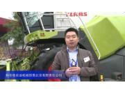 2015中国国际农业机械展览会——科乐收农业机械贸易北京有限责任公司