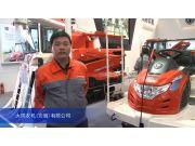 2015中国国际农业机械展览会—大同农机(安徽)有限公司