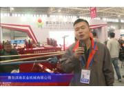 2015中国国际农业机械展览会——青岛洪珠农业机械有限公司
