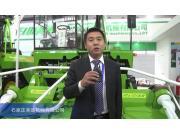 2015中国国际农业机械展览会——石家庄美迪机械有限公司