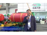 2015中国国际农业机械展览会——山东希成农业机械科技有限公司