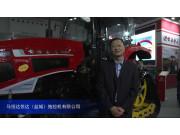 2015中国国际农业机械展览会-马恒达悦达(盐城)拖拉机有限公司