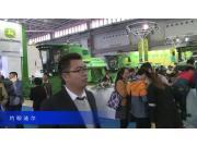 2015中国国际农业机械展览会——约翰迪尔