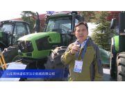 2015中国国际农业机械展览会—道依茨法尔机械有限公司