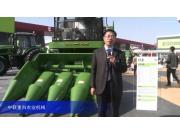 2015中国国际农业机械展览会——中联重科农业机械-3