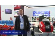 2015中国国际农业机械展览会-南通富来威农业装备有限公司