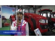2015中国国际农业机械展览会-宁夏崴骏车辆装备制造有限公司