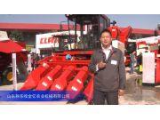 2015中国国际农业机械展览会—山东科乐收金亿农业机械有限公司