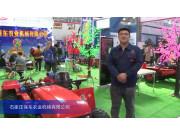 2015中国国际农业机械展览会-石家庄保东农业机械有限公司