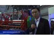 2015中国国际农业机械展览会——洛阳中收机械装备有限公司
