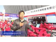 2015中国国际新疆快三贴吧 —主页|业机械展览会-河北双天机械制造有限公司