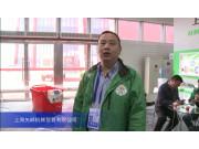 2015中国国际农业机械展览会——上海矢崎机械贸易有限公司