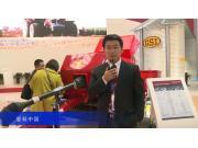 2015中国国际好运3d平台_好运3d计划 - 花少钱中大奖业机械展览会——爱科中国2