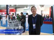 2015中国国际农业机械展览会——潍柴农业动力装备有限公司