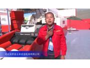 2015中国国际农业机械展览会——河北吴桥县五丰农业机械有限公司