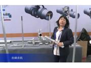 2015中国国际农业机械展览会--吉峰农机2