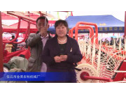 2015中国国际农业机械展览会——任丘市金英农牧机械厂
