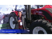 2015中国国际农业机械展览会--河南千里机械有限公司
