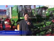 2015中国国际农业机械展览会——山东宁联机械制造有限公司