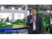 2015中国国际好运3d平台_好运3d计划 - 花少钱中大奖业机械展览会-山东大华机械有限公司