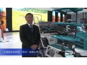2015中国国际农业机械展览会——久保田农业机械(苏州)有限公司1