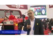 2015中国国际农业机械展览会——浙江奔野拖拉机制造有限公司