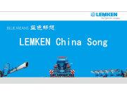 德国LEMKEN感恩中国'LEMKEN China Song'MV—雷肯农业机械(青岛)有限公司