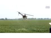 绿农农鹰1000植保无人机作业视频
