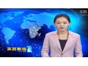 隆硕4YZQ-3型自走式穗茎兼收玉米收获机作业视频