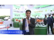 2016中国农机展—深圳高科新农技术有限公司