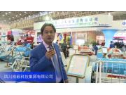 2016中国农机展--四川刚毅科技集团有限公司
