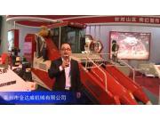2016中国农机展—莱州市金达威机械有限公司