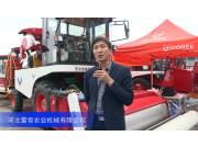 2016中国农机展——河北雷肯农业机械有限公司