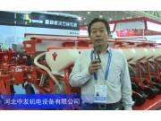 2016中国极速分分彩展--河北中友机电设备有限公司