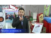 2016中国农机展—青岛洪珠农业机械有限公司