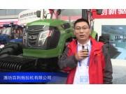 2016中国极速分分彩展-潍坊百利拖拉机有限公司
