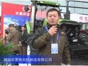 2016中国好运3d平台_好运3d计划 - 花少钱中大奖机展--潍坊华夏拖拉机制造有限公司