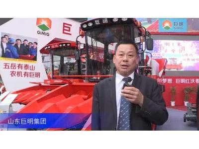 2016中国农机展—山东巨明集团