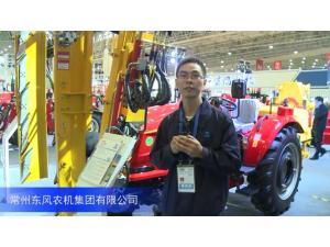 2016中国农机展—常州东风农机集团有限公司(一)