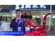 2016中国新疆快三贴吧 —主页|机展—常州东风新疆快三贴吧 —主页|机集团有限公司(二)