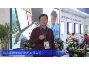2016中国好运3d平台_好运3d计划 - 花少钱中大奖机展—山东华源莱动内燃机有限公司