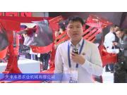 2016中国农机展—天津库恩农业机械有限公司