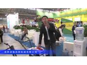 2016中国农机展—洛阳卓格哈斯机械有限公司