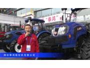2016中国农机展—潍坊泰鸿拖拉机有限公司