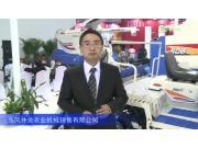 2016中国农机展—东风井关农业机械销售有限公司