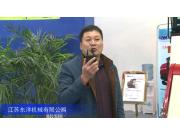 2016中国好运3d平台_好运3d计划 - 花少钱中大奖机展—江苏东洋机械有限公司