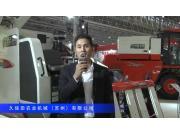 2016中国农机展—久保田经销商专访